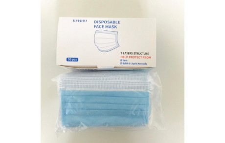 Medical Mask Box(Certified Medically)